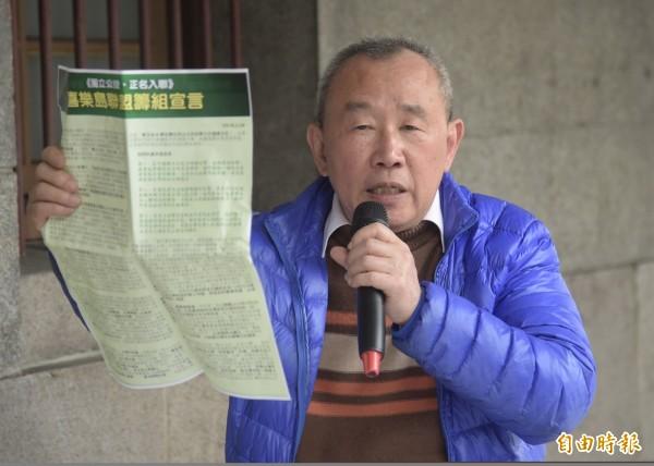 前國策顧問黃華等28日召開台灣人民自決發動會第1次發起人會議,希望能促使台灣人早日完成自決建國。(記者黃耀徵攝)