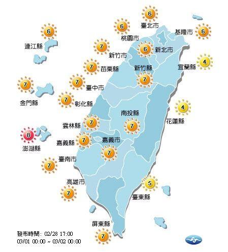 明天紫外線概況。(圖擷自中央氣象局)