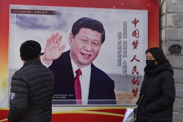 中共日前公布修憲建議,其中廢除國家主席任期被解讀是習近平欲延續權力的獨裁行為,引發不少爭議。(法新社)