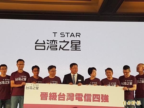 公平會委員會議今決議,台灣之星電信在網站刊登廣告載有「賀!台灣之星跨年網速實測三連霸No.1」等圖文,卻拿不出3年的佐證數據,涉及廣告不實,決定開罰60萬。(資料照)