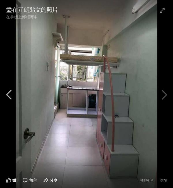 床不但釘在天花板上,正下方就是廚房,讓許多網友批評「是要準備火化嗎?」(圖擷自「盡在元朗」臉書粉絲團)