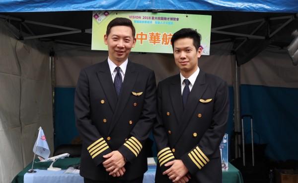 華航參加台大校園徵才,由華航現役機師談飛行生涯,分享從報考面試、受訓過程、上線飛行等實戰經驗。(華航提供)