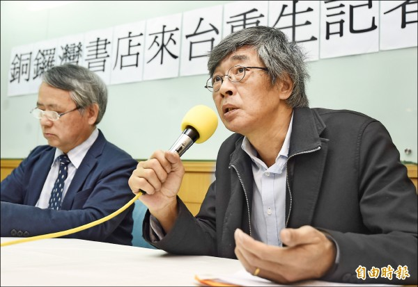銅鑼灣書店將於台北市重開,創辦人林榮基(右)呼籲台港共同捍衛言論自由。(記者簡榮豐攝)