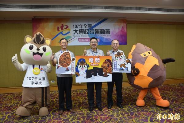 中央大學今年受託舉辦全國大專校院運動會,首度創舉將「電子競技」納入體育運動項目,盼迎合年輕世代潮流,促成台灣電競產業發展。(記者吳柏軒攝)