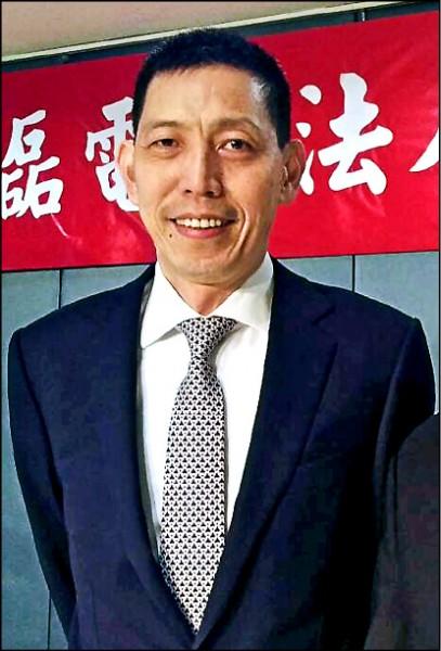 中磊電子總經理王煒。(資料照)