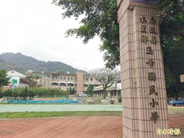 南投水里鄉玉峰國小,廢校後將轉型英語品格學院。(記者劉濱銓攝)
