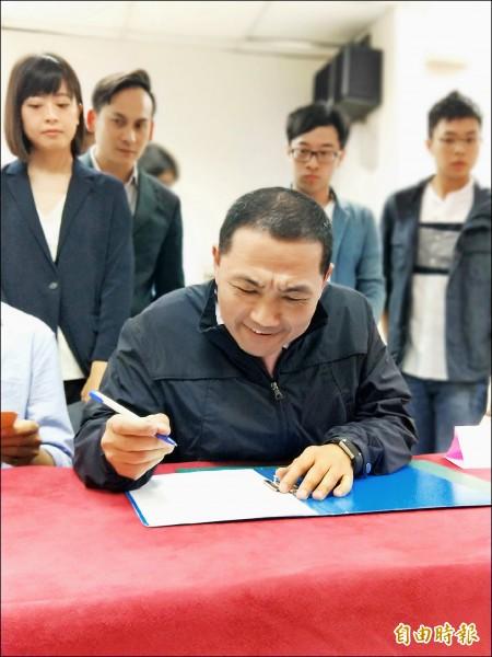 侯友宜昨搶先到國民黨新北市黨部,完成市長黨內初選登記。(記者何玉華攝)