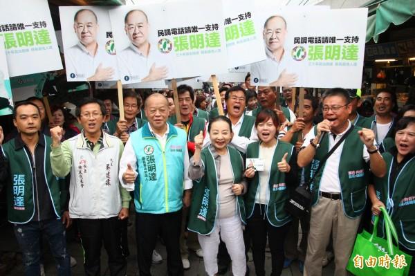 張明達(左三)對初選結果僅表示自己不夠努力,不過張明達的競選團隊認為,初選從頭到尾都不公平。(資料照)