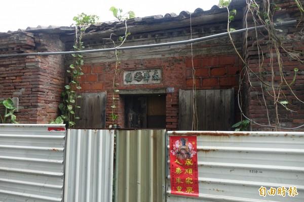 見證鹿港早年商貿傳奇的「鹿港三和」之一的「謙和行」許志湖故居「太岳之胤」古厝,目前是暫定古蹟。(記者劉曉欣攝)