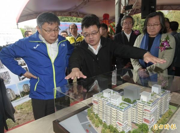 台北市長柯文哲8日出席台北市南港區小彎基地公共住宅新建工程開工典禮,並參觀公宅建物基地模型。(記者張嘉明攝)
