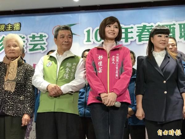 新北市議員鄭金隆(左二)宣布交棒給兒媳、前華視主播彭佳芸(右二),由她投入今年底的市議員選戰。(記者葉冠妤攝)