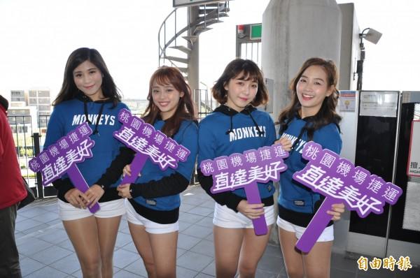 LamiGirls在機場捷運宣傳「捷乘應猿」活動。(記者周敏鴻攝)