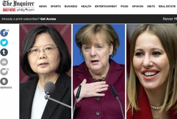 美國專欄作家撰文提出「2018年值得關注的女性領導人」,其中特別點出我國總統蔡英文,作者更期許小英穩定施政,以平衡來自北京當局的壓力。(擷取自《費城詢問報》)