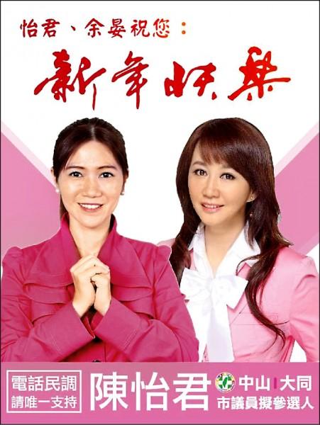 民進黨部前執行長陳怡君(左)獲得政壇前輩簡余晏提拔。 (陳怡君提供)