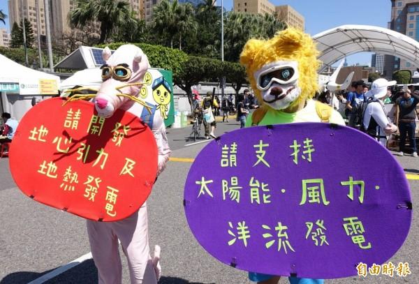 2018廢核遊行11日在凱道舉行,民眾變裝拿標語表達訴求。(記者方賓照攝)