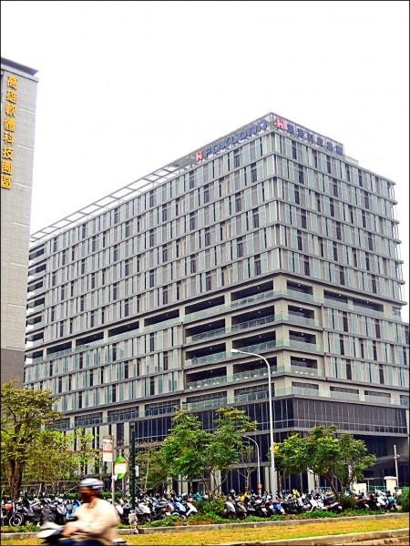 鴻海高雄園區軟體研發大樓(資料照)