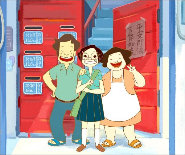 東京國際動畫影展12日晚間公布「東京動畫大獎」得主,由台灣導演宋欣穎執導的動畫長片「幸福路上」(資料照,金馬執委會提供)風光摘下,成功讓台灣動畫在國際發光。