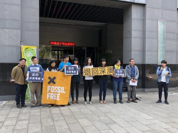 環團上午聚集環保署前,呼籲深澳電廠環差案應該退回。(綠色和平提供)