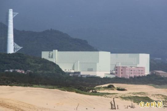 台灣電力公司今(15)日表示,龍門電廠(核四廠)目前存放的1744束核燃料,6月起將陸續運回美國原廠。(資料照)
