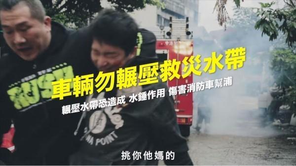 「館長」陳之漢協助新北市消防局拍攝公益消防影片。(圖擷自臉書)