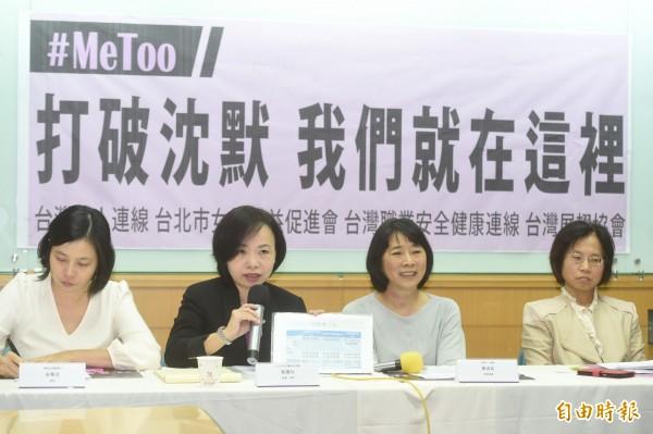 台灣女人連線常委理事黃淑英(右二)呼籲社會大眾支持陪伴受害者,打破沉默勇敢站出來。(資料照)