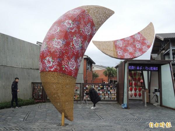 傳藝中心今明2天舉辦文昌帝君生日趴,圖為園區入口意象。(記者江志雄攝)