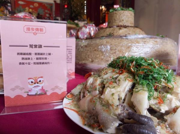 傳藝店家精心準備的祭品佳餚。(記者江志雄翻攝)