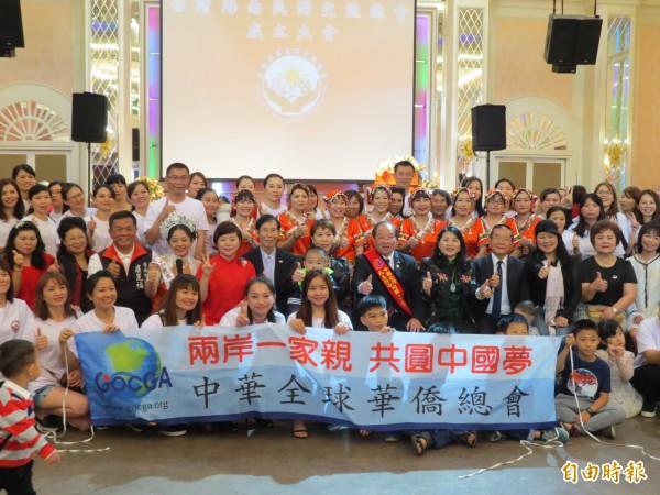 台灣海南民間交流總會成立大會,現場拉起「兩岸一家親,共圓中國夢」橫幅布條,大夥並一起齊聲高喊。(記者蔡文居攝)