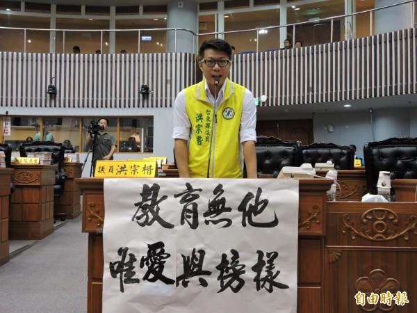台東縣議員洪宗楷將轉戰台東市長選舉。(記者張存薇攝)