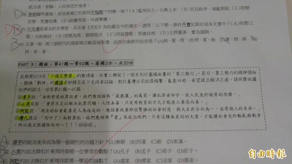 有網友po文,指稱學生在學校寫到跟補習班同樣的考卷,卻被學校老師說作弊,引起熱議。畫面中並非當事人的考卷。(資料照)