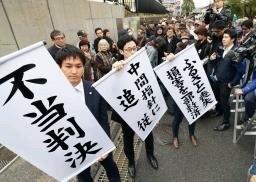 福島災民向東電索償133億日圓的「喪失故鄉安慰費」、「避難安慰費」等賠償。(圖取自《西日本新聞》)