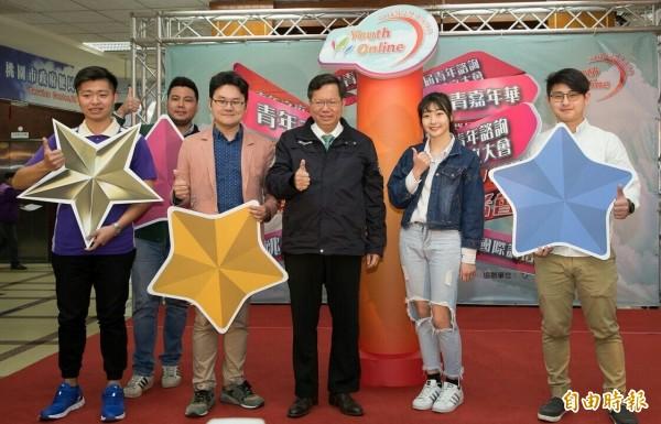 桃園市長鄭文燦與青年週活動代言人共同出席活動。(記者許倬勛攝)