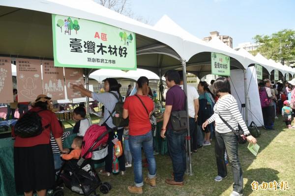 森林嘉年華也規劃了東眼好森材、森森不息、台灣木材好等關卡,讓大家了解樹木與我們在城市中的生活息息相關,以及使用國產材的好處,瞭解人與自然和諧共生的重要。(記者張忠義攝)