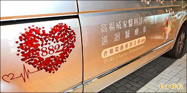 「882」代表贊助者的數字。 (記者李容萍攝)