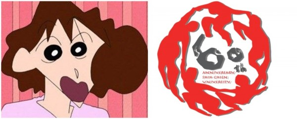 實踐校慶Logo好像「她」!網笑翻:回不去了