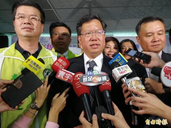 桃園市長鄭文燦說,新北PM2.5污染報告若屬實,將反對興建深澳電廠。(資料照)