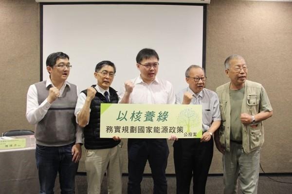 「以核養綠公投」宣布第一階段達標。(以核養綠公投發起團隊提供)