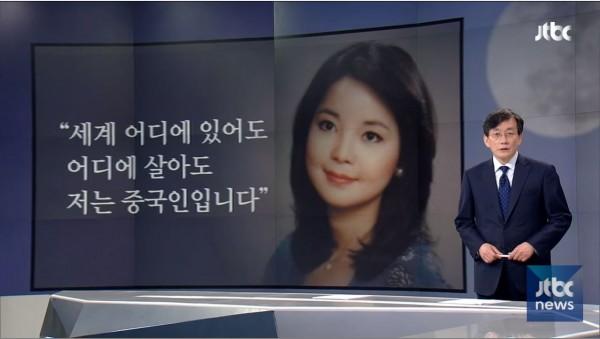 南北韓29日在板門店再次舉行高層級會談,南韓上百名歌手本月底到下月初也將在平壤進行公演,《JTBC》昨天更在晚間新聞《新聞室》介紹鄧麗君。(圖擷自YouTube)
