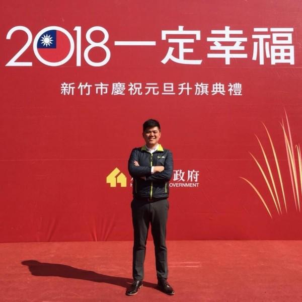 32歲的陳建名為清華大學計量財務金融學系畢業,曾任立委柯建銘服務處助理、創世基金會社會資源募集專員、現任市長林智堅秘書,對政治生態並不陌生。(記者王駿杰翻攝自臉書)