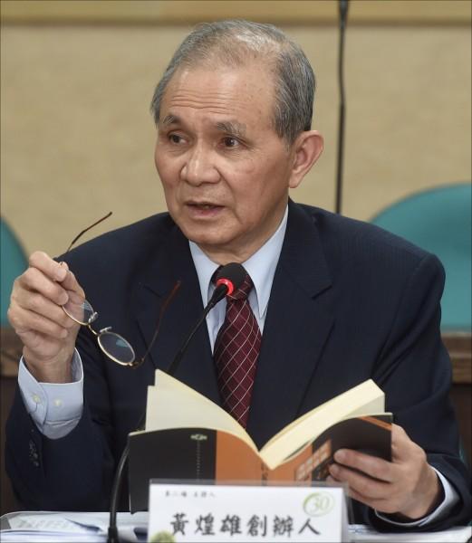 黃煌雄表示,他卸任監委後就回歸平民,沒有想過要擔任促轉會主委,這次要擔任主委是人生的意外。(資料照)