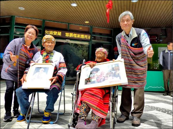百歲紋面國寶柯菊蘭(右二),及高齡90歲的麻必浩部落頭目高春輝(左二),出席雪見遊客中心改館啟用。(記者張勳騰翻攝)