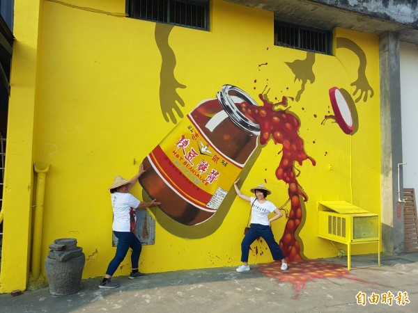 志斌豆瓣醬故事館的「被妖怪打翻的豆瓣醬」彩繪,成為遊客拍照打卡的熱點。(記者蘇福男攝)