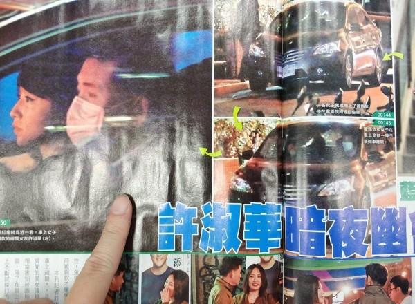 週刊報導,上月底戴錫欽與許淑華相約看午夜場電影,並在結束後再度上演溫馨接送戲碼。(圖擷取自鏡週刊)