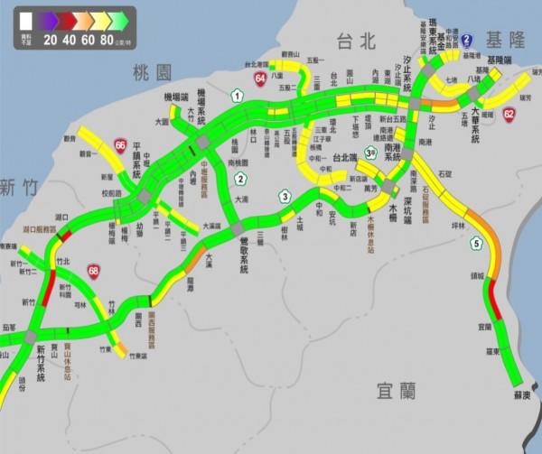 國道今出現北返車潮,國5預估塞到晚間12點。(圖擷取自高公局網站)
