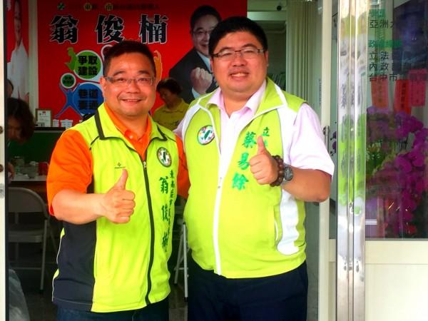 立法委員蔡易餘(右)為民進黨市議員參選人翁俊楠(左)打氣,兩人身材相似,宛如兄弟檔。(記者張瑞楨翻攝)