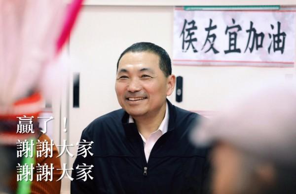侯友宜將代表國民黨參選2018新北市長,他稍早在臉書發文感謝大家的支持。(圖擷自侯友宜臉書)