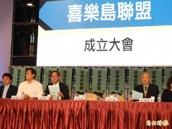 「喜樂島聯盟」今在高雄舉行成立大會 。(記者葛祐豪攝)