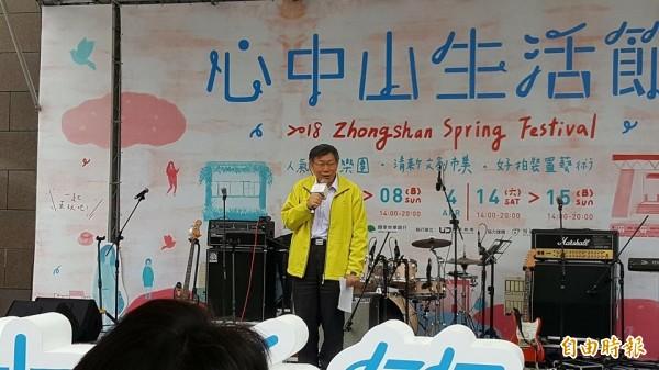 台北市長柯文哲在捷運雙連站爵士廣場正式啟用活動中致詞。(記者楊心慧攝)