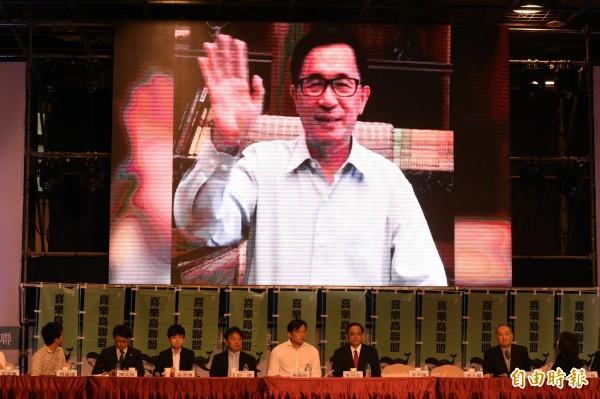 陳水扁並未現身「喜樂島聯盟」成立大會,而是透過錄影方式聲援,他強調「用我的不自由,來換取台灣永久的自由」,台灣要成為一個新而獨立的國家,台灣絕對要進入聯合國。(記者張忠義攝)