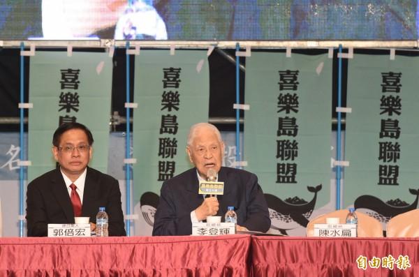 剛升格當阿祖的前總統李登輝出席《喜樂島聯盟》成立大會,他強調要以具體行動,支持「獨立公投,正名入聯」。(記者張忠義攝)
